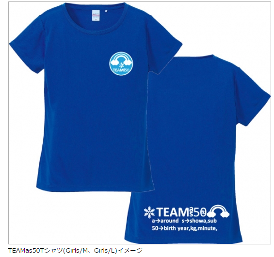 team as 50 Tシャツ