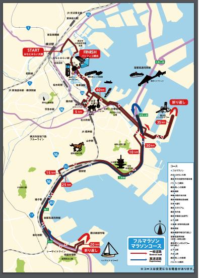 横浜マラソン2017コース図
